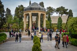 نەورۆزی 1400 لە شیراز