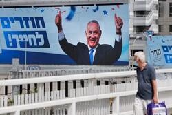تسارع نتانیاهو لاعلام فوزه في الانتخابات