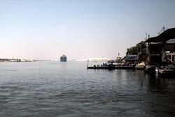 Mısır, Süveyş Kanalı'nı tıkayan tanker için uluslararası tahkime başvurmayacak