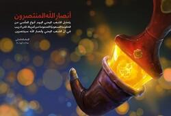 یمن الصمود ... تنامي القدرات وفرض معادلات جديدة