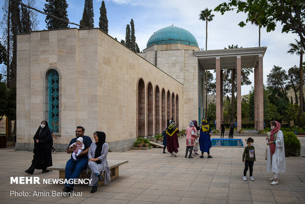 نوروز 1400 «سعدیه» شیراز