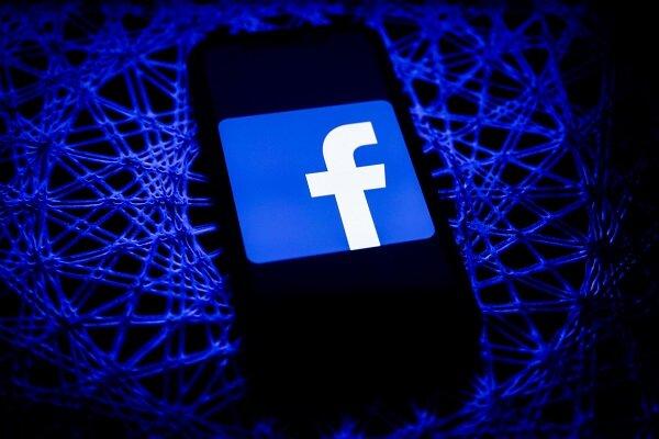 Caracas slams Facebook's 'Digital Totalitarianism'