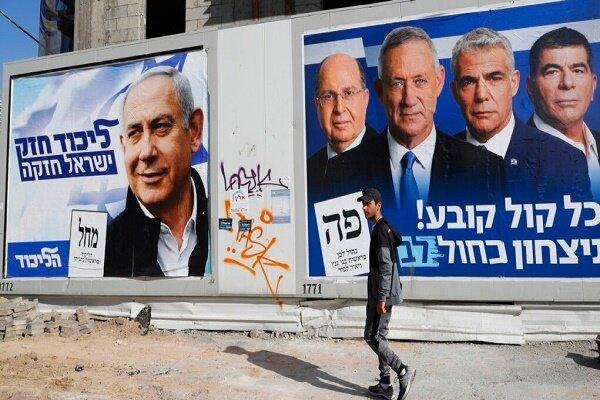 چهارمین انتخابات رژیم صهیونیستی؛ «فاجعه سیاسی» تمامی ندارد