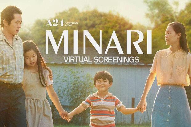 فیلمی که ژست «هنری» نمیگیرد/«میناری» و مسئلهای به نام «خانواده»