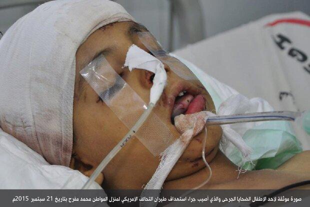 هدیة خادم الحرمین الشریفین الی اطفال الیمن السعید