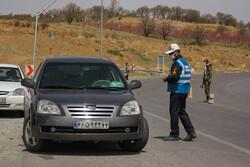 اعمال محدودیت های ترددی از فردا در جاده های ایلام