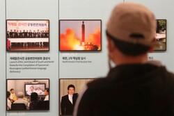 آزمایش موشکی کره شمالی صلح و ثبات را تهدید میکند