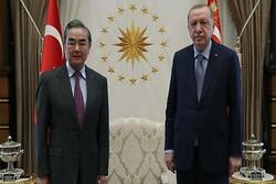 اردوغان و وزیر خارجه چین دیدار کردند