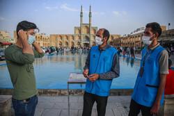 همیاران سلامت در اماکن تاریخی یزد
