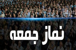 نماز جمعه این هفته در ۱۱ شهر خراسان شمالی برگزار نمیشود