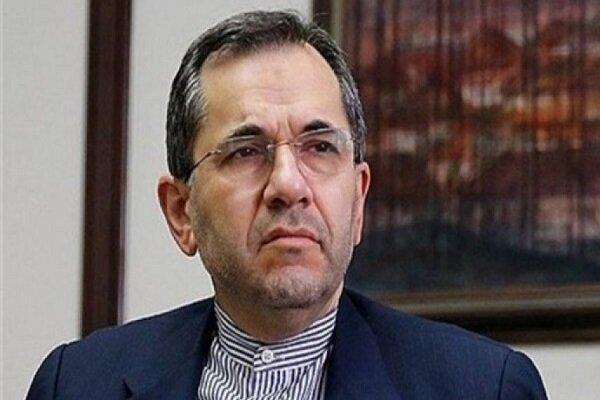 US Trump's policy of maximum pressure on Iran has failed