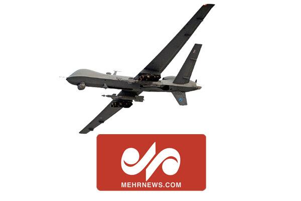 یمنی فورسز نے امریکہ کے پیشرفتہ ڈرون کو تباہ کردیا