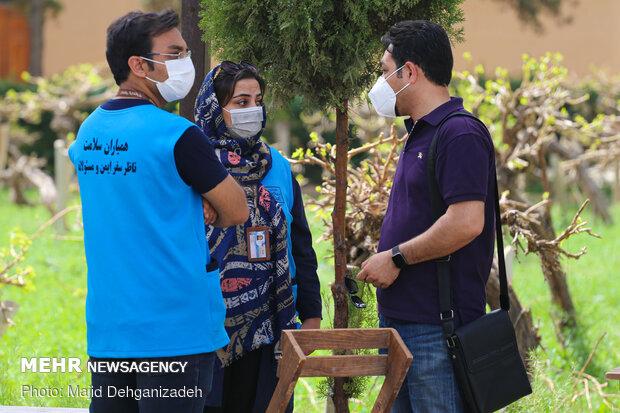 İran'da koronavirüs salgına dair son gelişmeler