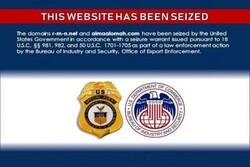 وزارت دادگستری آمریکا دو سایت عراقی را مسدود کرد