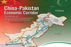 خنثیسازی تحریم با فعالسازی ترانزیت چین به اروپا/ لزوم جدیت در اتصال کریدور CPEC به ITI