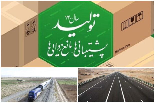 مانع زدایی از تولید با افتتاح آزادراه شیراز-اصفهان