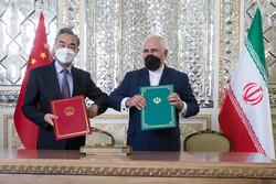 ایران اور چین کے تعلقات اسٹریٹجک سطح پر پہنچ گئے/ مغربی ممالک کو تشویش لاحق