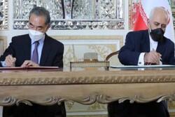 Statement on Iran-China comprehensive cooperation agreement