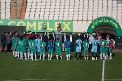 İran Milli Takımı hazırlık maçı öncesi antreman yaptı