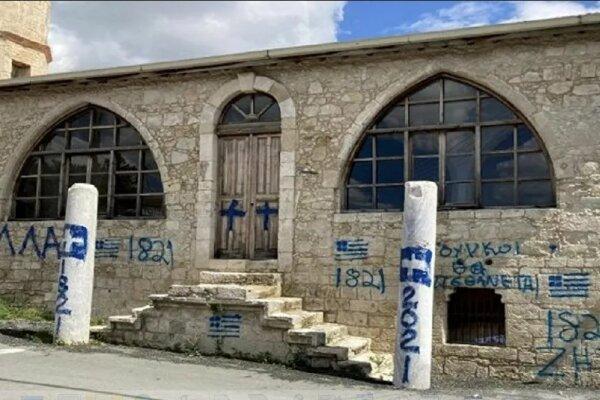 وزارت خارجه ترکیه تخریب مسجد در جنوب قبرس را محکوم کرد