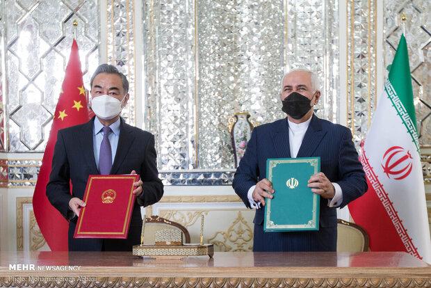 """حول """"برنامج التعاون الشامل بين إيران والصين"""""""