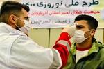 تداوم طرح کنترل سلامت در مرزها درصورت اعلام نیاز ستاد کرونا/قرنطینه مسافران بیمار به همت جوانان