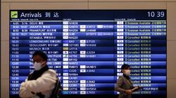 شهروندان ژاپنی گواهینامه دیجیتال واکسیناسیون دریافت می کنند