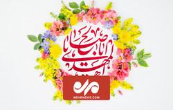 مولودی سـال مهـدی (عـج) با صدای میثم مطیعی