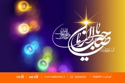 ویژه برنامه های رادیو ایران در آستانه نیمه شعبان
