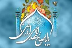 حرکت کاروان خودرویی نسیم انتظار مراکز افق امور خیریه در کرمانشاه