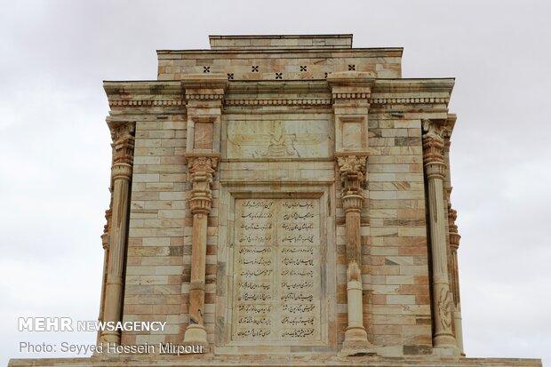 Tomb of Ferdowsi during Nowruz holidays