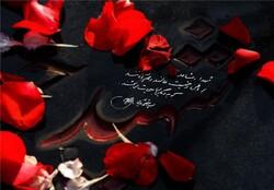 اولین مراسم سالگرد شهید غلامرضا فولادی در اراک برگزار میشود