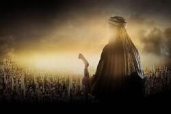 البشر اليوم بحاجة إلى الإمام المهدي(ع) أكثر من أي وقتٍ مضى