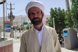 سیستم های صوتی اجرای برنامه مذهبی در معابر لامرد تجهیز شد