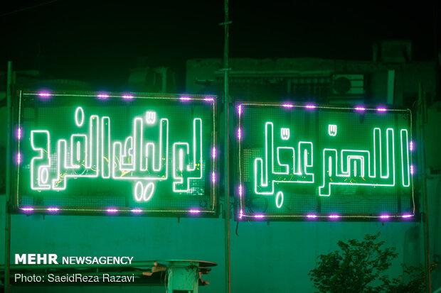 مراسم الإحتفال بليلة النصف من شعبان وولادة الإمام المهدي(ع)