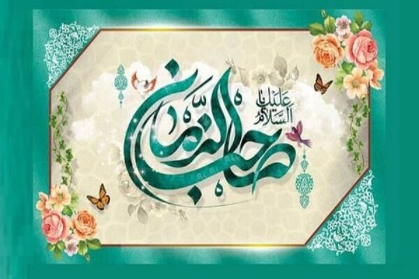 نماهنگ عید عاشقی