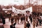 واکنش مردم بجنورد به چهلم شهدای تبریز در نوروز ۵۷