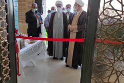مجتمع فرهنگی، آموزشی و مذهبی فاطمیه (س) لامرد افتتاح شد