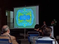 شیعیان و ایرانیان مقیم پاکستان میلاد امام مهدی(عج) را جشن گرفتند