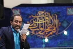 امامزادہ قاضی الصابر میں جشن میلاد امام زمانہ (عج) منعقد