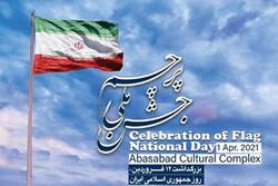 تجلیل از قهرمانان سلامت در «جشن ملی پرچم»