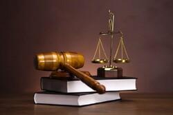 لایحه اصلاح مادهای از قانون آیین دادرسی کیفری به دولت ارائه شد