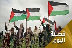 في يوم الأرض.. الفلسطينيون يجددون العهد
