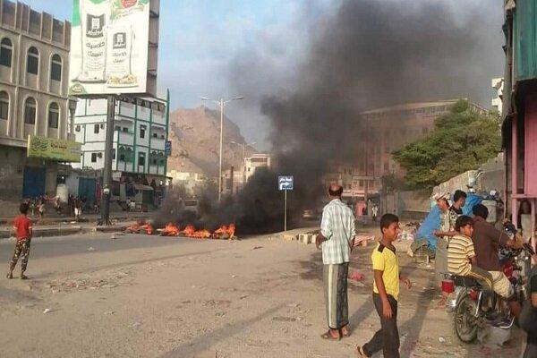 استشهاد وإصابات مواطنين يمنيين في شرق اليمن