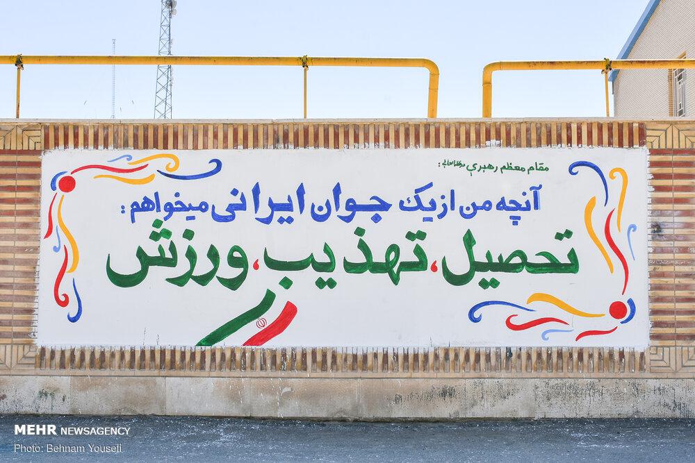 اولین اردوی جهادی هنرمندان اراکی در روستای مالک آباد برگزار شد