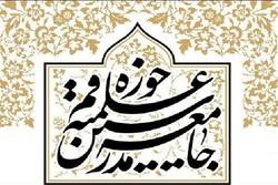 سردار حجازی رزمنده سلحشور جبهه مقاومت و خار چشم دشمنان اسلام بود
