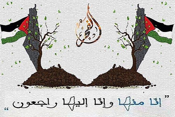 """من أجواء حملة """" التحرير قدرُ الأرض"""" التي أطلقها أحرار فلسطين في يوم الأرض"""