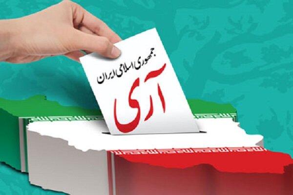۱۲ فروردین طلیعه استقرار نظام جمهوری اسلامی ایران