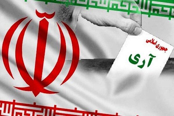 Bugün İran'da İslam Cumhuriyeti Günü