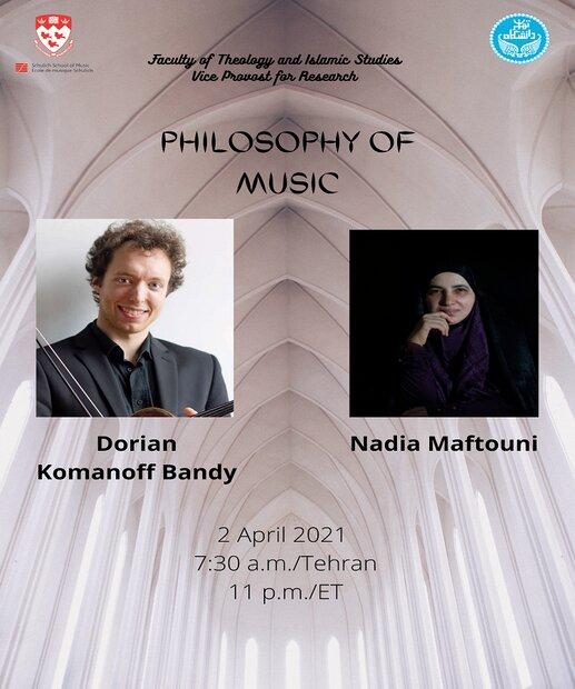 وبینار فلسفه موسیقی برگزار میشود